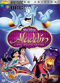 Aladdin-VC3A0-CC3A2y-C490C3A8n-ThE1BAA7n-Aladdin-1992