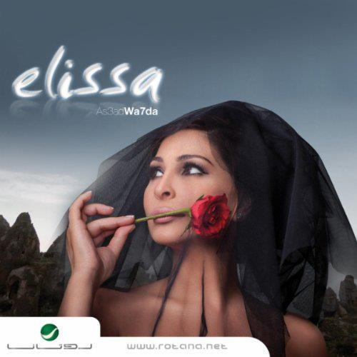 elissa sa3at mp3